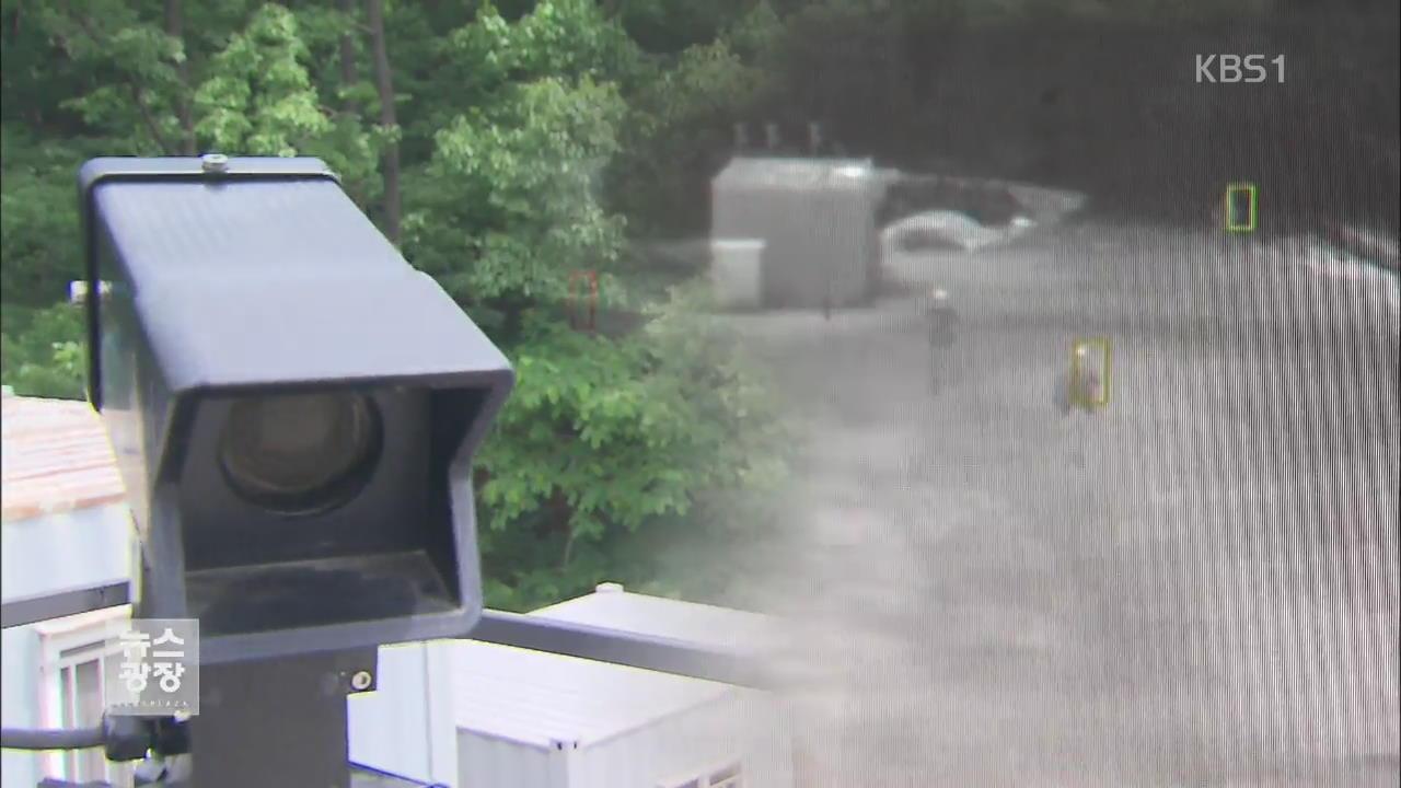 60m 거리서 얼굴 확인 가능한 첨단 CCTV 개발