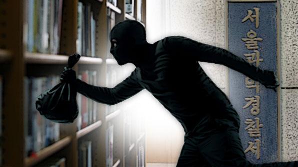 도둑에 대한 이미지 검색결과