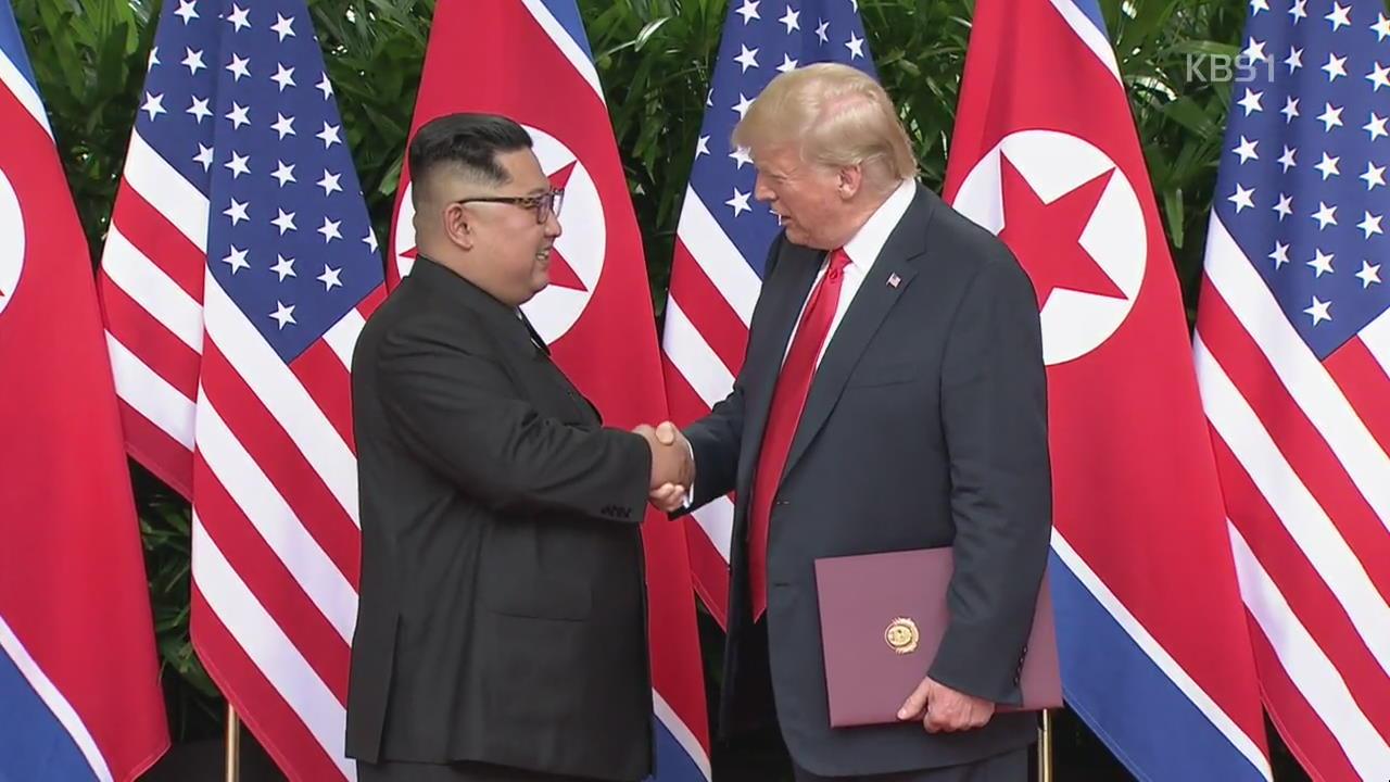 '비핵화 시간표' 비공개 합의 있나?